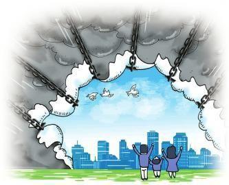 首只治霾基金获批 大气治理迎来新阶段