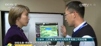 中科光电精研大气环境仪器设备 立志成为监测行业标杆