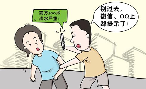 武汉近200个易渍水点安装监测仪