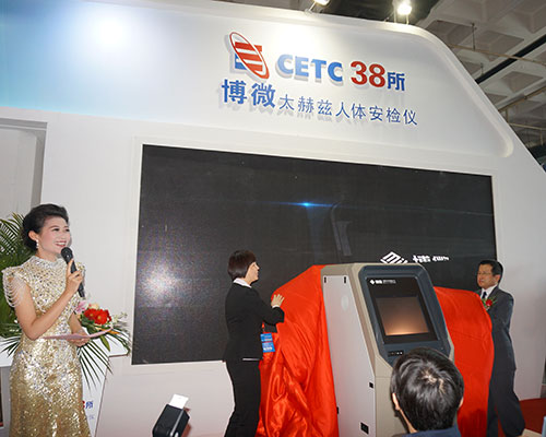 中博会:科技感十足 展现企业创新产品