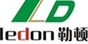 上海勒顿/ledun
