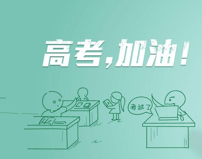 恢复高考40年之际 中国仪表产业崛起之时