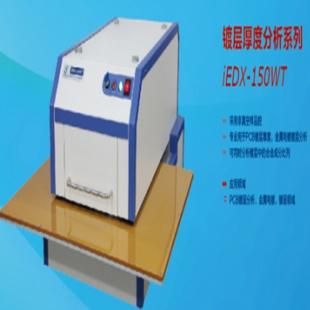 PCB镀层厚度分析
