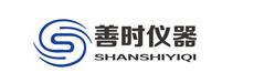 深圳市善时仪器有限公司