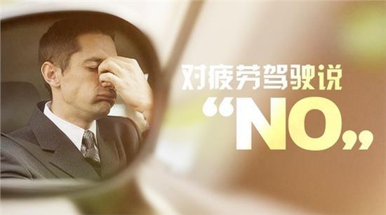 香港浸大发明新系统 以手机侦测驾驶者疲劳状态