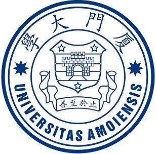 厦门大学海洋与地球学院高分辨扇形磁场电感耦合等离子质谱仪招标