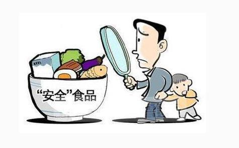 十项食安活动让四川省食品安全宣传周精彩纷呈