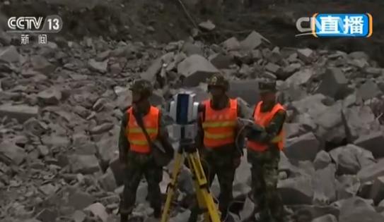 四川叠溪山体垮塌新进展:精密仪器可探测地下8米生命