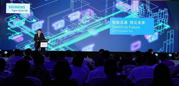 西门子为数字化企业提供安全高效的工业通讯网络