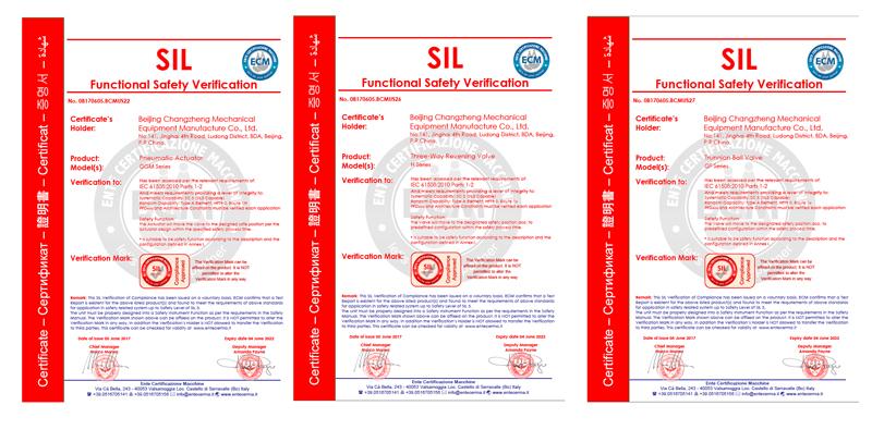 """国产阀门通过""""SIL""""认证 获国际认可"""