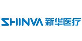 山东新华/SHINVA