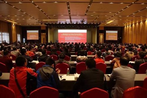 2017中国化工学会年会暨成立95周年纪念大会第三轮通知