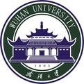武汉大学采购高光谱热红外多目超视觉测量系统公开招标