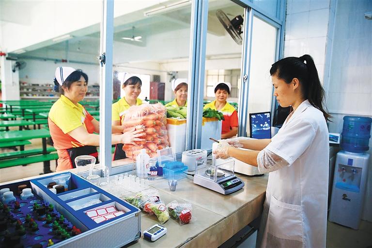 天津河西区食品安全快速检测技术进社区