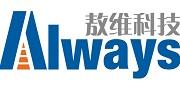 上海敖维/always