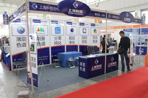 """关于""""组织参观第十五届中国国际科学仪器及实验室装备展览会(上海站)""""邀请函"""