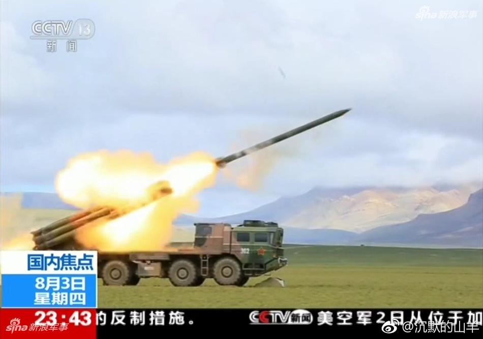 解放军在西藏高原进行实战演练 齐射远程火箭炮