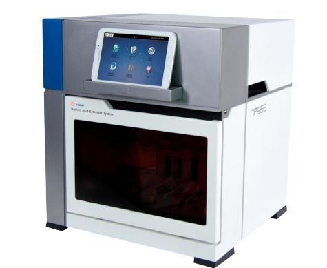 《自动核酸提取仪校准规范》征求意见稿发布