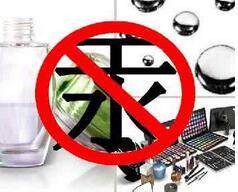 《水俣公约》实施了,环境监测实验室中汞试剂怎么办?