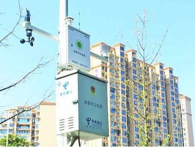 四川大邑县建成5个空气监测微子站 可监测6项污染物指标