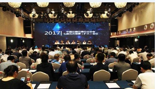 中国仪器仪表行业协会七届五次理事会议在郑州隆重召开