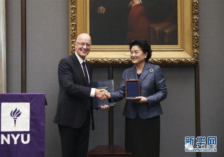 纽约大学授予刘延东荣誉奖章 因她有个特殊身份