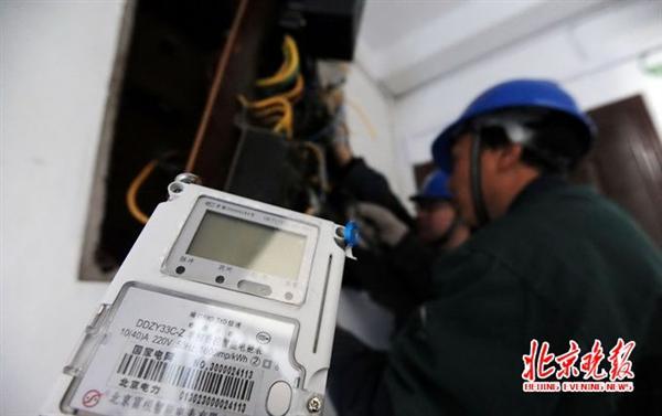 2017年底前北京全市居民电表将全部更换为智能电表