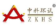 北京中科环试/ZKHS