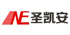 深圳圣凯安/SKA/NE
