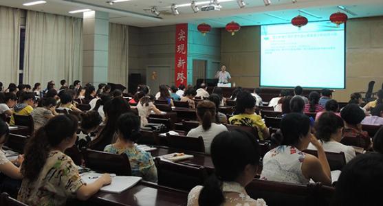 第二届北京妇幼保健医学检验论坛在京圆满召开