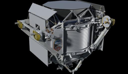 丁肇中:利用阿尔法磁谱仪 有望找到暗物质线索