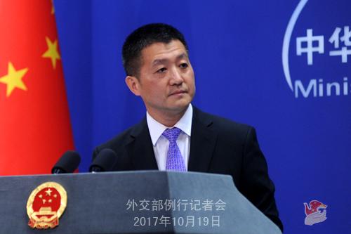 美国务卿发表涉华演讲 中方:望美摒弃对华偏见