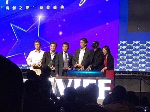 聚光科技成为阿里云Link城市物联网平台首批授牌合作伙伴