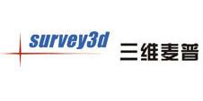 北京三维麦普/survey3d