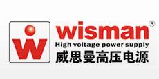 西安威思曼/Wisman