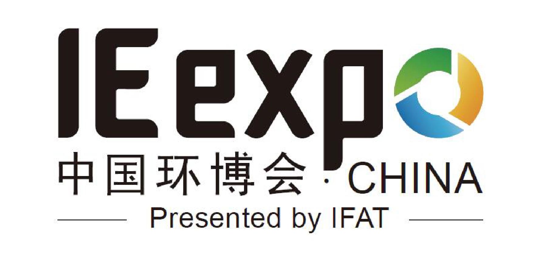 第19届中国环博会环境监测创新技术大会