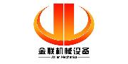 巩义金联/JinLian