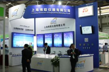 热烈祝贺上海博取仪器参加:第五届上海发酵展览会取得圆满成功