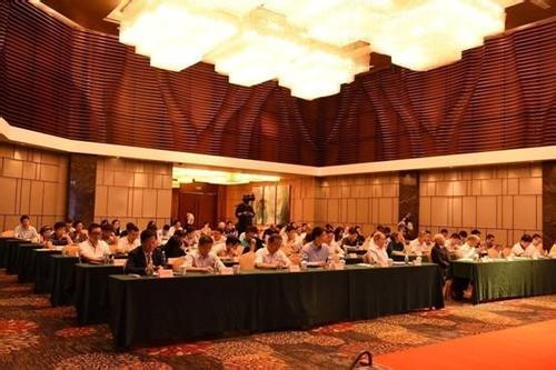 """""""2017光学仪器与技术国际会议""""在北京召开"""