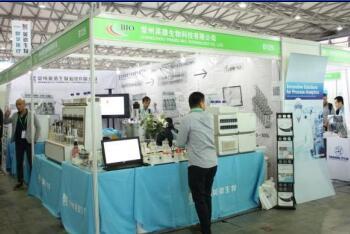 常州英德生物反应器点亮第5届上海发酵展