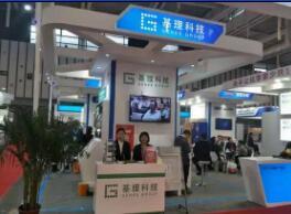 四大创新:天津基理科技在第50届南京高仪展上大放异彩