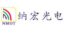 深圳纳宏光电