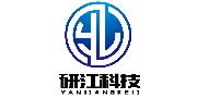 深圳研江/YANJIANGTECHNOLOGY