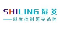 武汉湿菱/SHILING