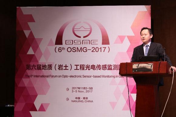 第六届地质(岩土)工程光电传感监测国际论坛在南京大学召开