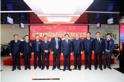 河北省首个国家级检验检测认证产业园加快建设