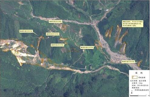 典型地质灾害遥感监测与应急关键技术及应用项目通过验收