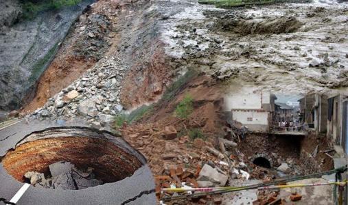 """""""典型地质灾害遥感监测与应急关键技术及应用""""通过验收"""