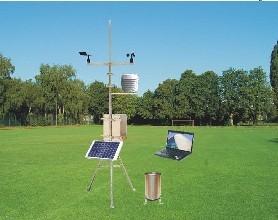 贵州石阡新建首个环境监测站 配多款监测仪器