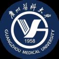 广州医科大学附属第三医院呼吸机采购项目公开招标